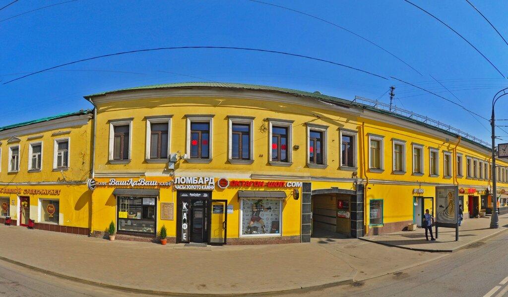 Панорама магазин парфюмерии и косметики — Аша — Москва, фото №1
