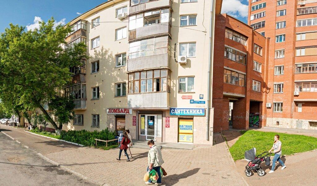 Панорама магазин сантехники — Ванные комнаты — Уфа, фото №1