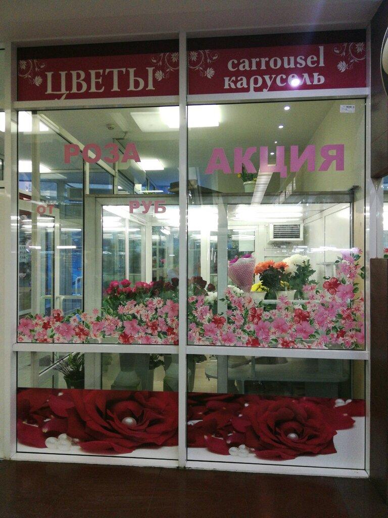 Цены, интернет-магазин цветов в иркутске