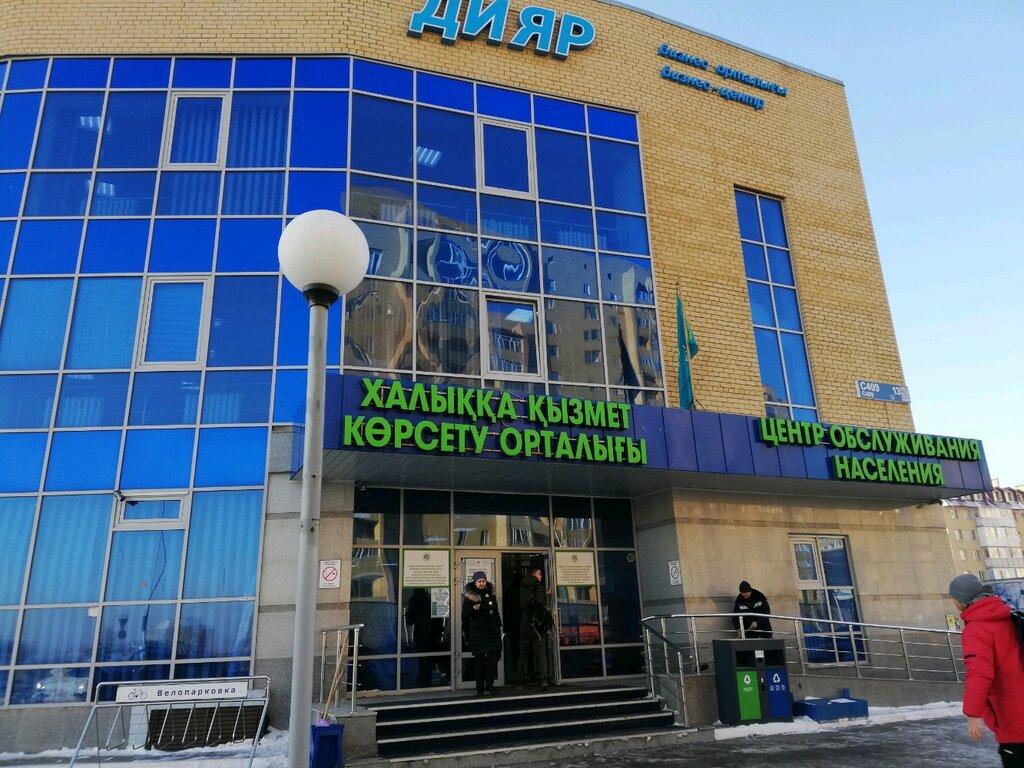 бізнес-центр — Бизнес-центр Дияр — Нур-Султан (Астана), фото №1