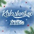 Kalashnikov Tattoo, Тату и пирсинг в Городском округе Казань