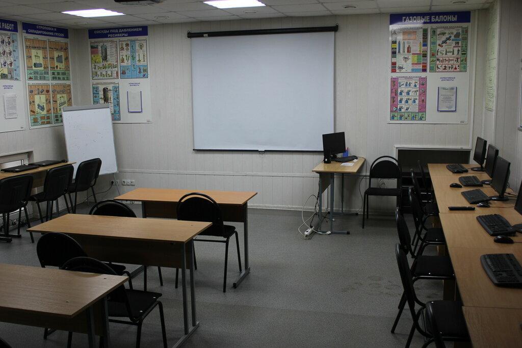 центр повышения квалификации — Учебный центр Развитие — Подольск, фото №3