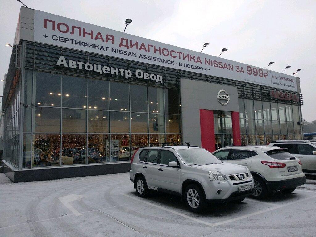 Овод автосалон москва ниссан автосалон волга в москве
