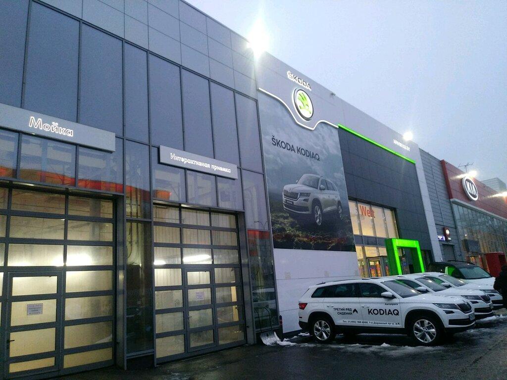 Автосалон шкода в москве фаворит автоломбард заречье