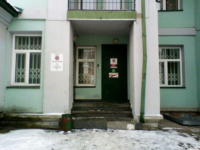 Хостел на Петербургской
