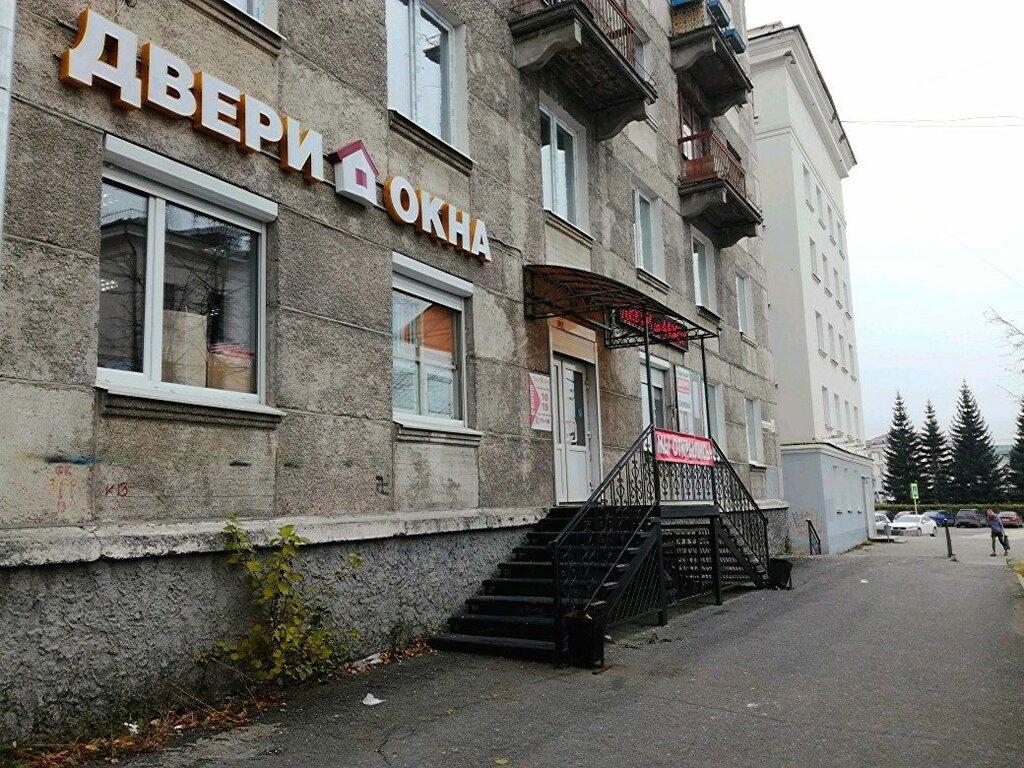 зеркале магазин европа краснотурьинск фото шторки для автомобильных