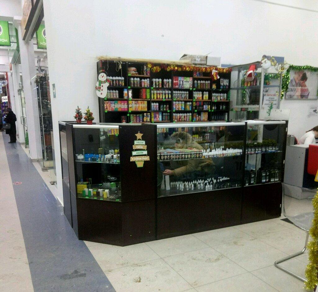 Вейп Магазин Рядом Со Мной
