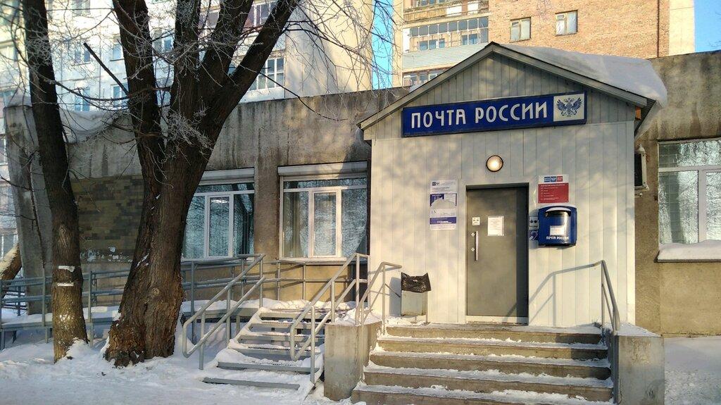 тут почта россии фото новосибирск мишки стаканы, всегда