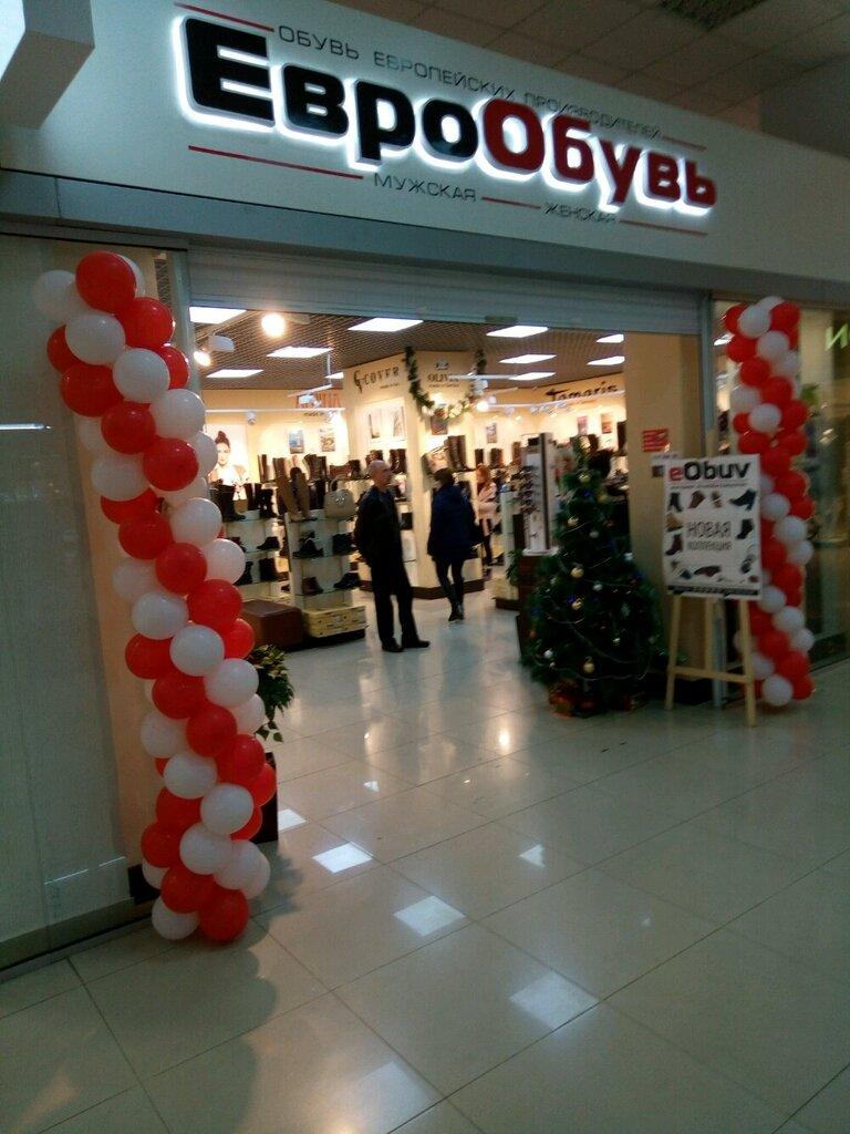 2c78b033c2d01 ЕвроОбувь - магазин обуви, Симферополь — отзывы и фото — Яндекс.Карты