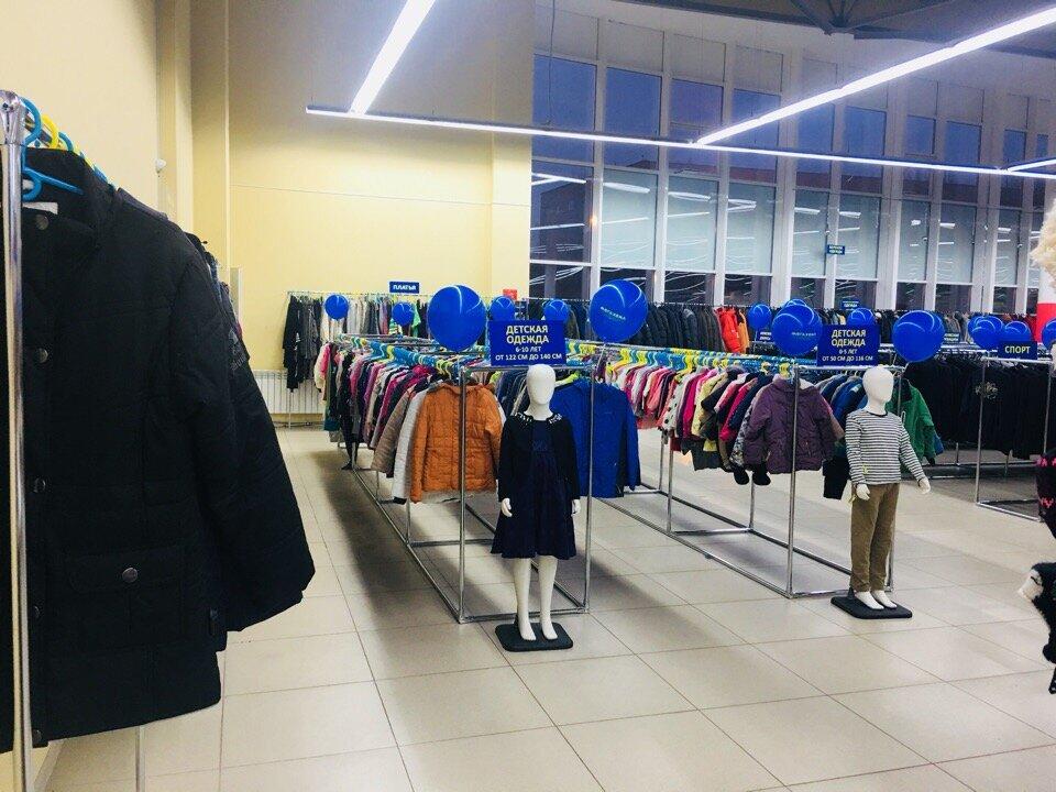 Семь Семь Магазин Одежды На Гагарина Курск