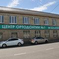 Центр ортодонтии № 1, Услуги косметолога в Городском округе Курск