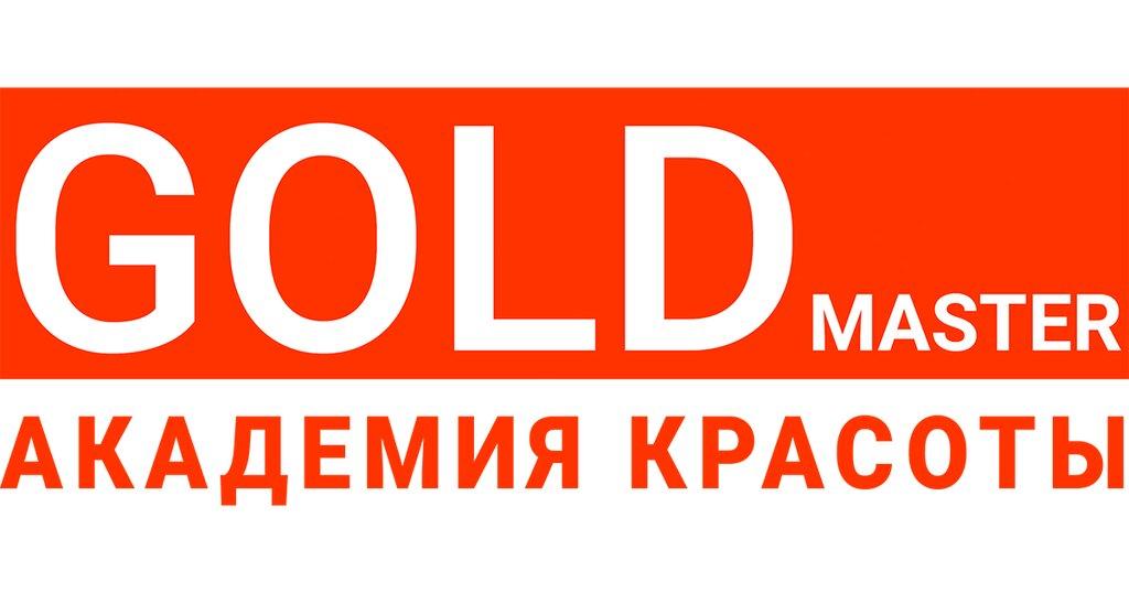 обучение мастеров для салонов красоты — Академия красоты GOLDmaster — Москва, фото №1