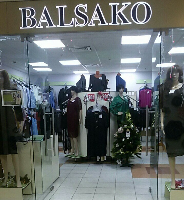 Бальзак Магазин Женской Одежды Волгоград