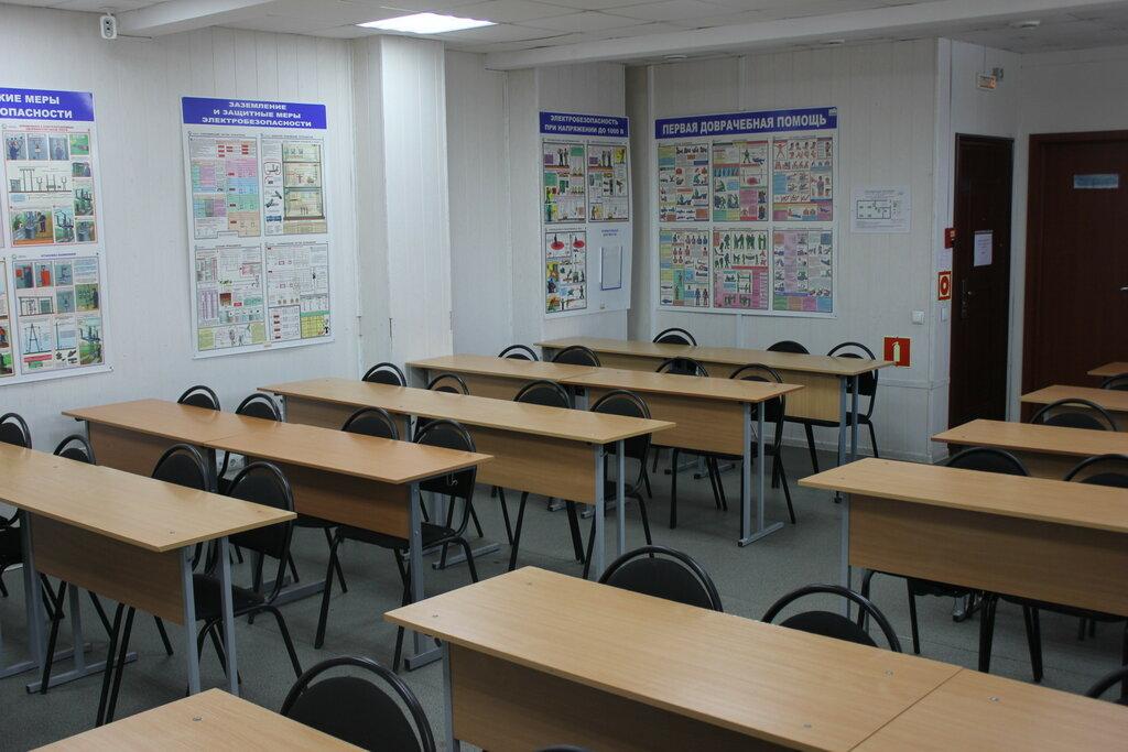 центр повышения квалификации — Учебный центр Развитие — Подольск, фото №9