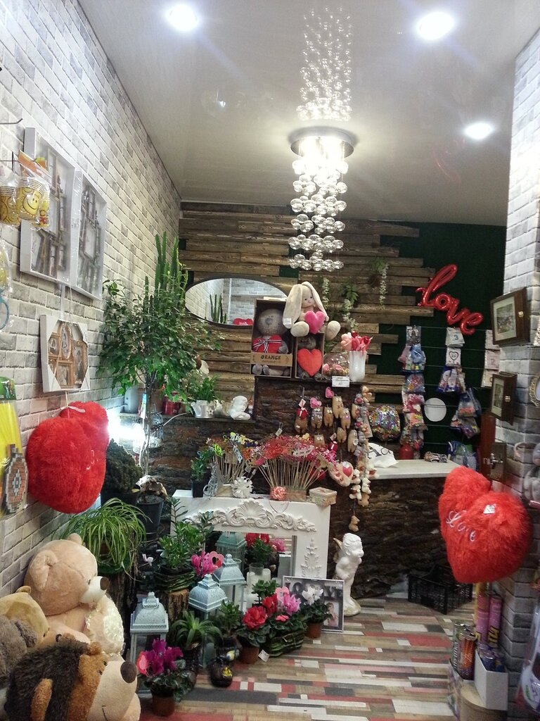 Магазин и салоны цветов краснодар юмр, красивый