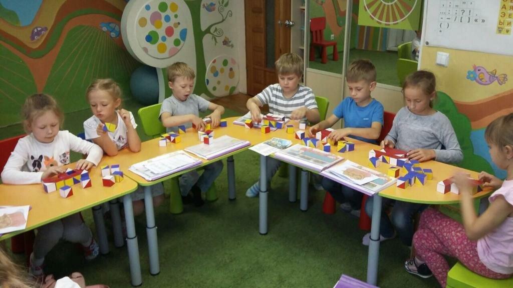 центр развития ребёнка — Яркие дети — Екатеринбург, фото №2