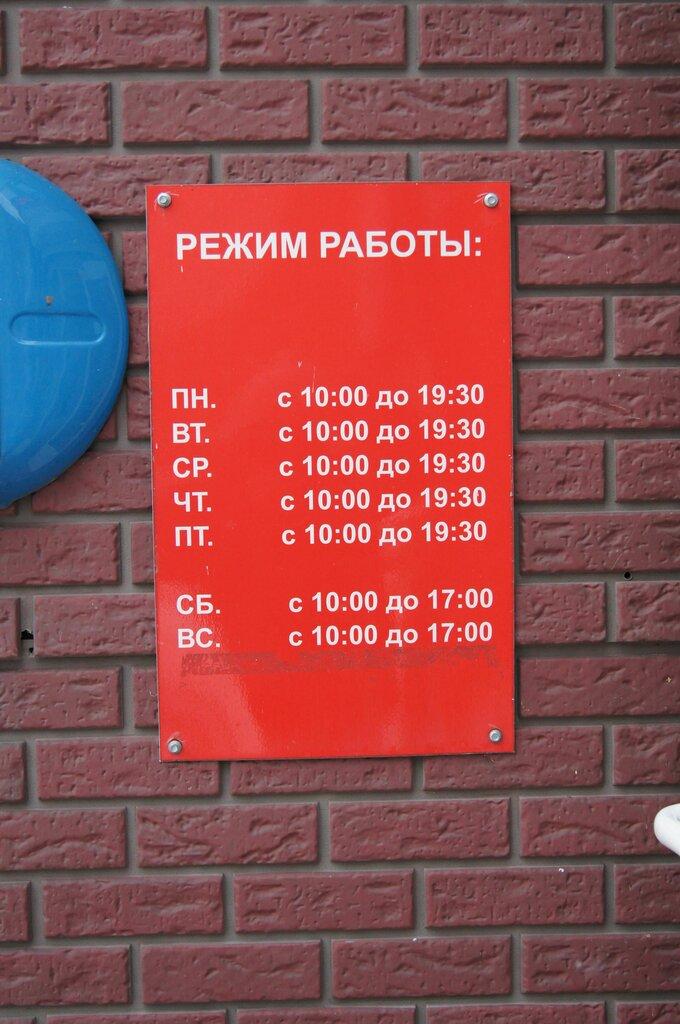 Новгород ломбард часы работы нижний оригинал cartier продам часы