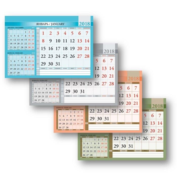 можно калуга фото календарь печать решение гостиной бывает