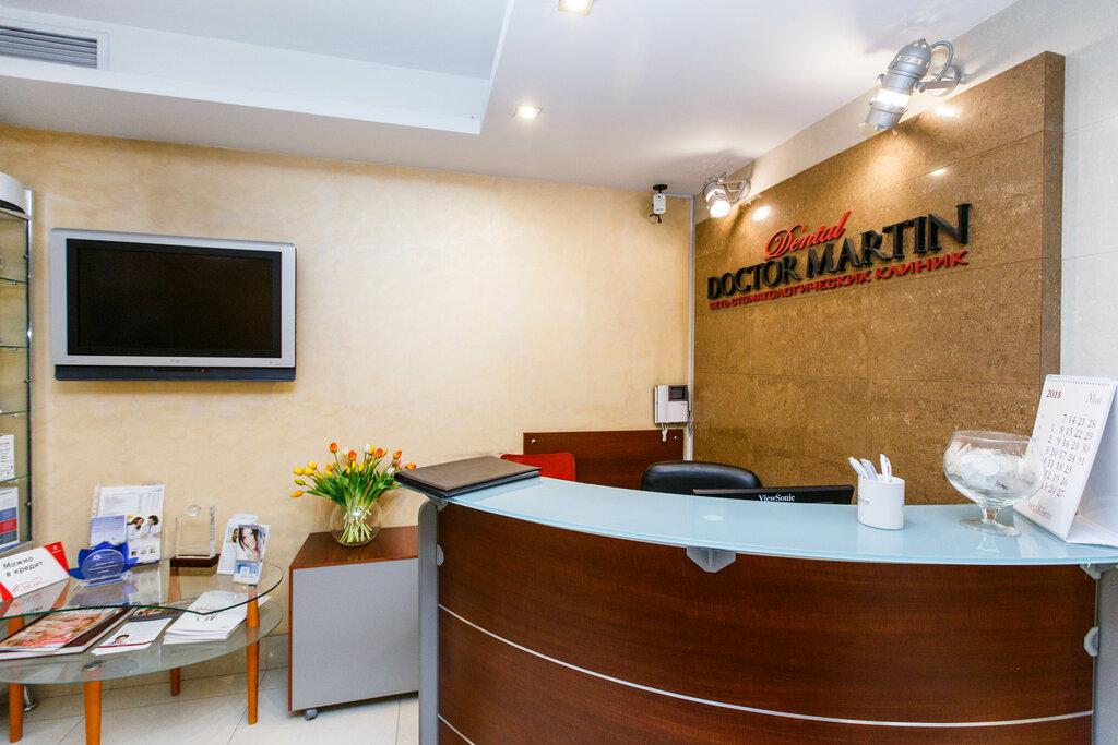 стоматологическая клиника — Доктор Мартин — Москва, фото №7