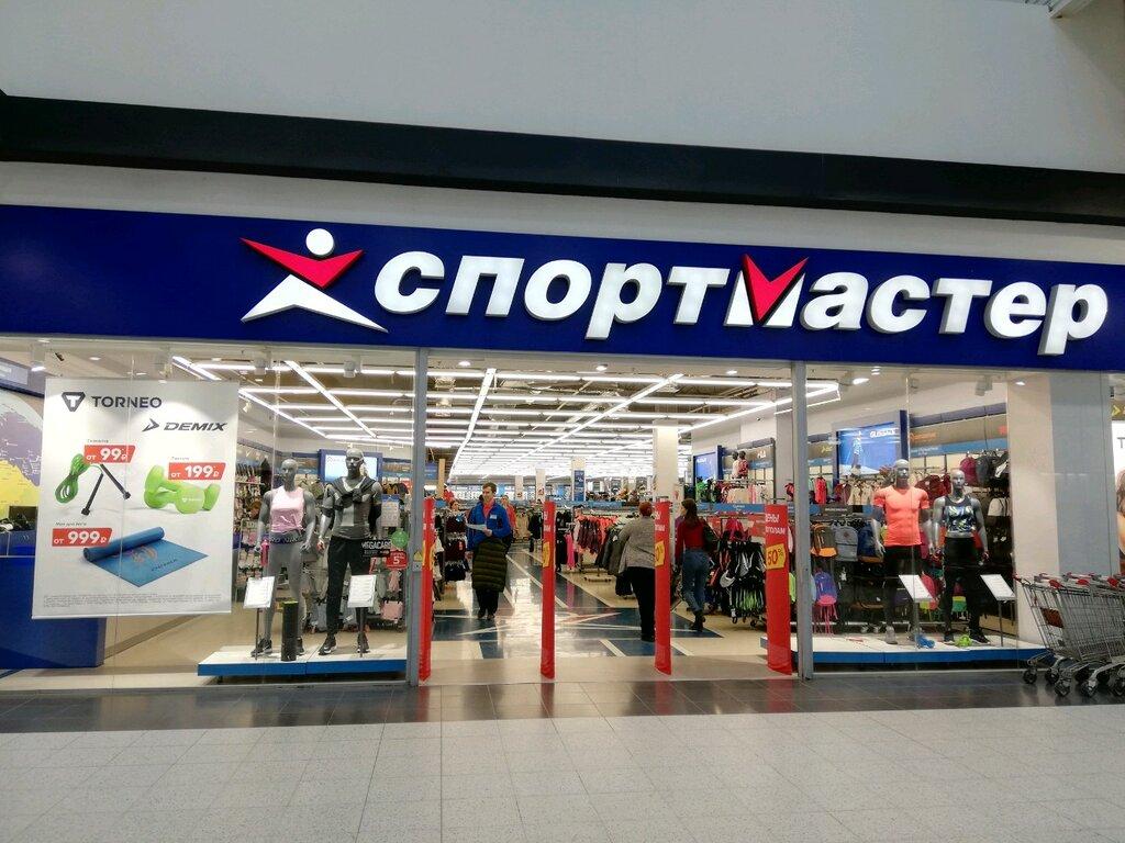 db815bd65fea16 Спортмастер - спортивный магазин, Новосибирск — отзывы и фото ...