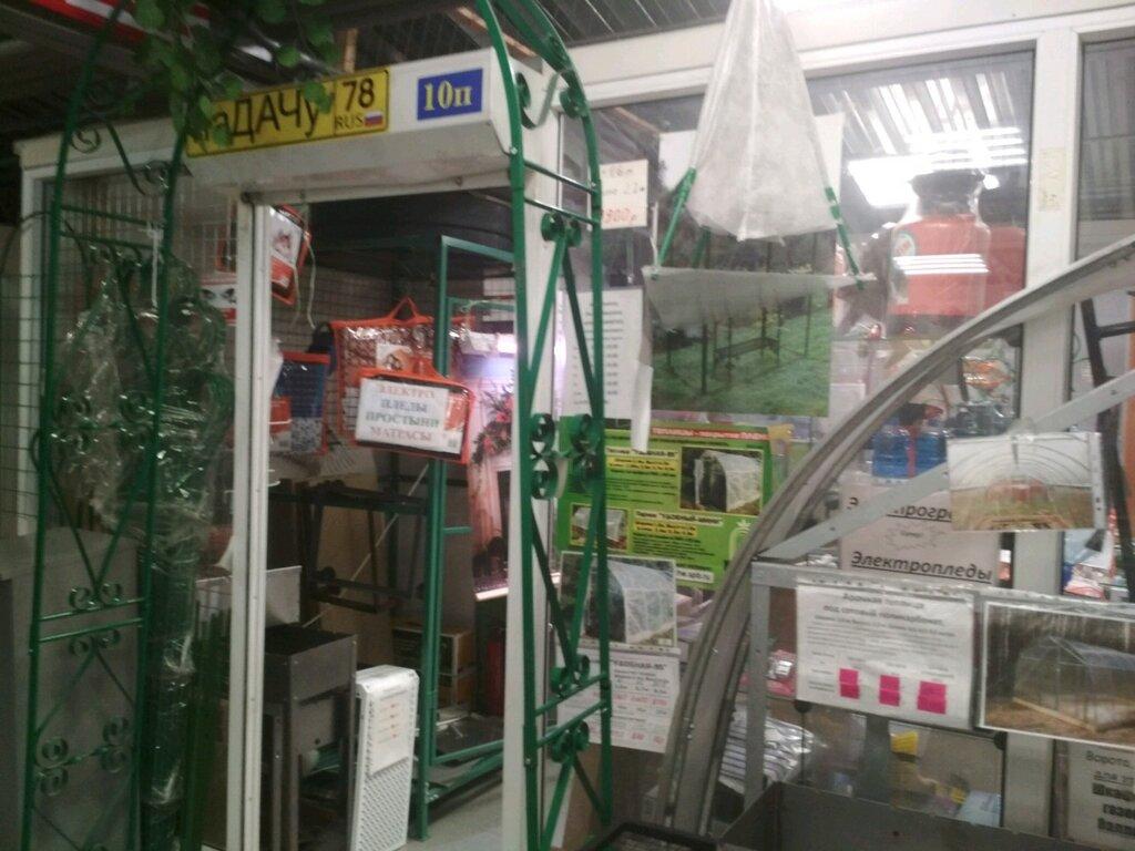 магазин для садоводов — НаДАЧу78.ru — Санкт-Петербург, фото №6