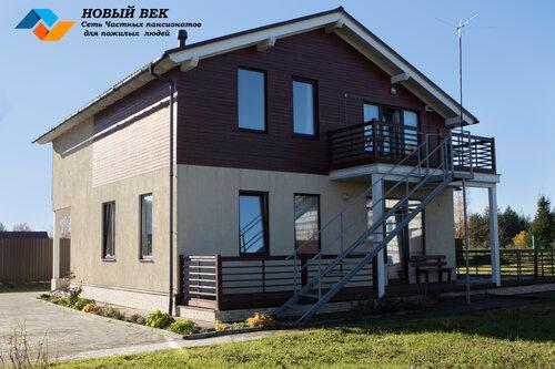 Дом престарелых в репино не лучшие районы москвы для частных домов