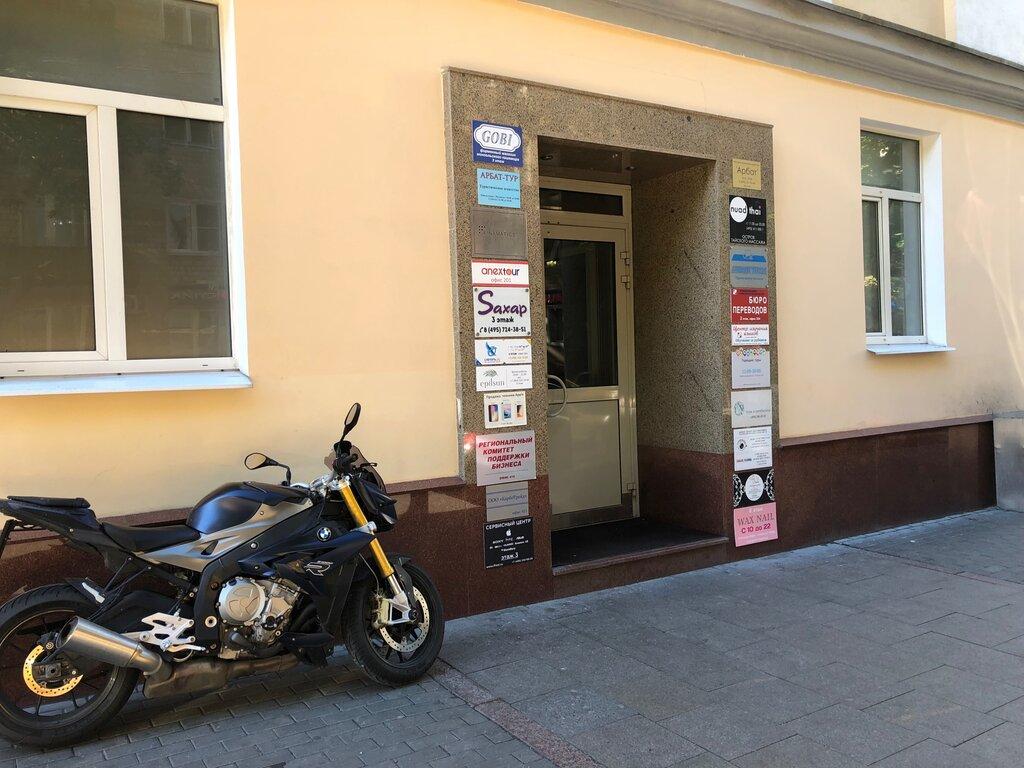 ремонт телефонов — Simple-Mobile — Москва, фото №2
