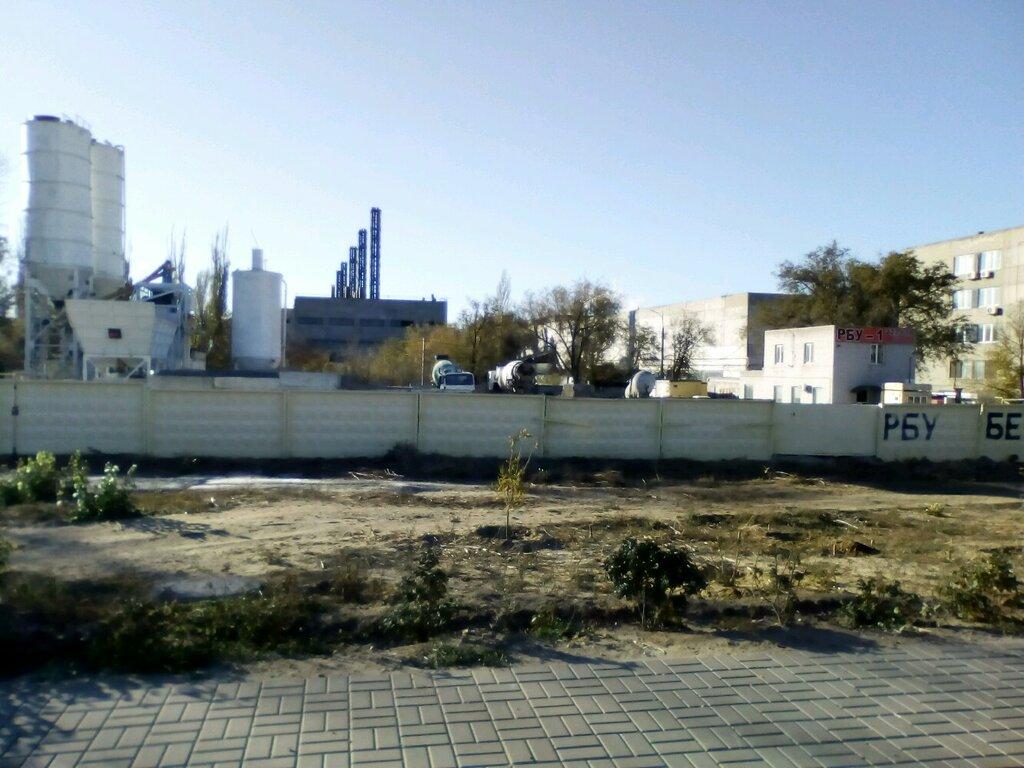 бетон ру волгоград