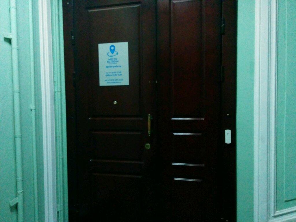 бизнес-центр — Место Встречи — Санкт-Петербург, фото №1
