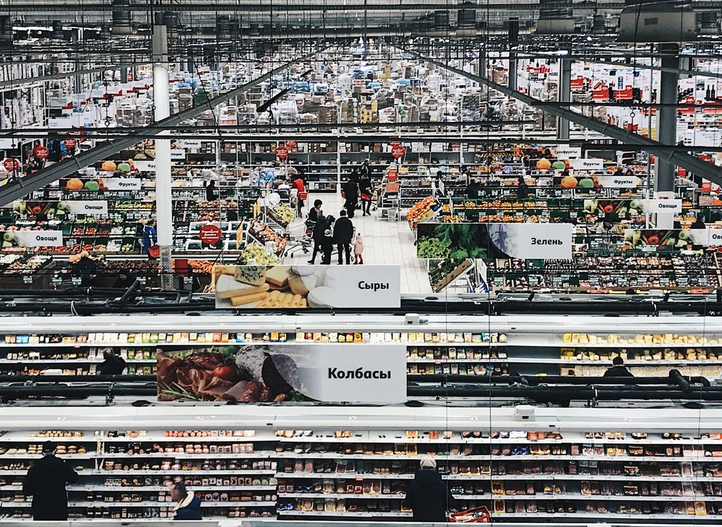 food hypermarket — Auchan — Moscow and Moscow Oblast, photo 2