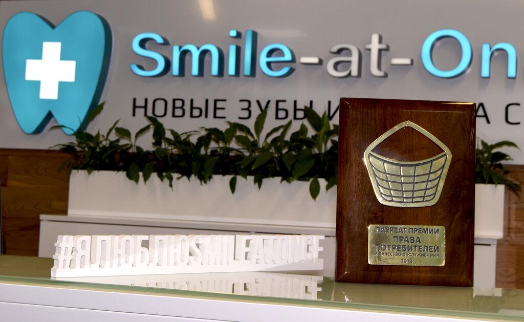 стоматологічна клініка — Smile-at-Once — Москва, фото №1