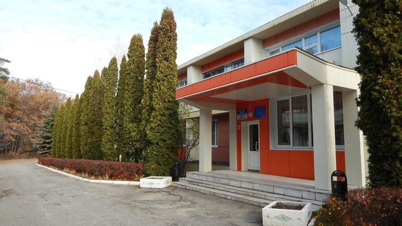 Государственное санаторно-курортное учреждение Липецкий областной детский санаторий Мечта