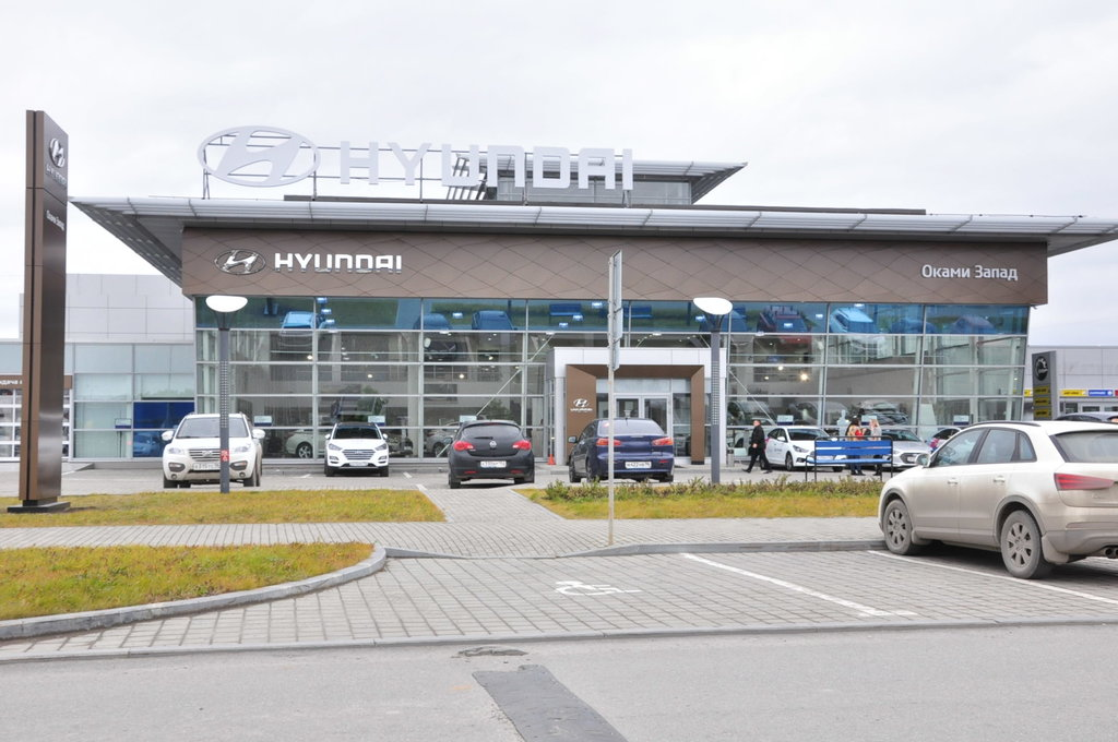 автосалон — Оками Запад Hyundai — Екатеринбург, фото №1