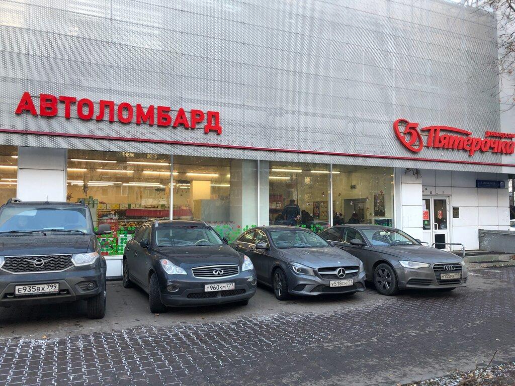 Автоломбард москва атц тойота хайлендер бу в автосалонах москвы