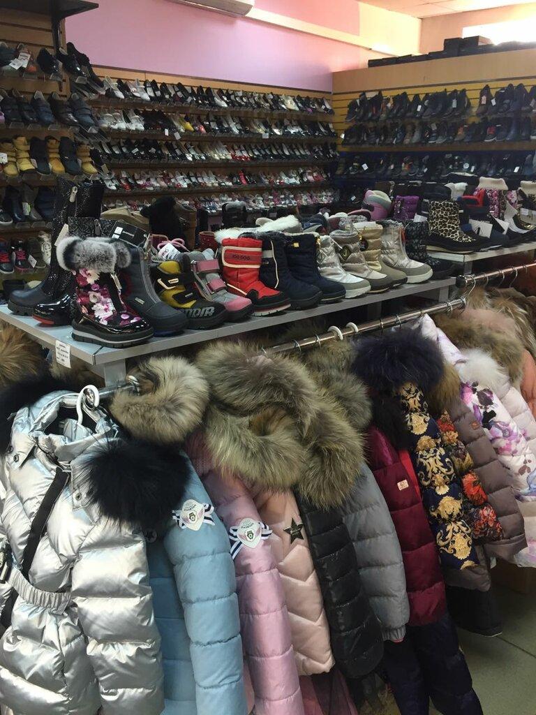 fc9a1920b магазин детской обуви — Детская правильная обувь — Владивосток, фото №2