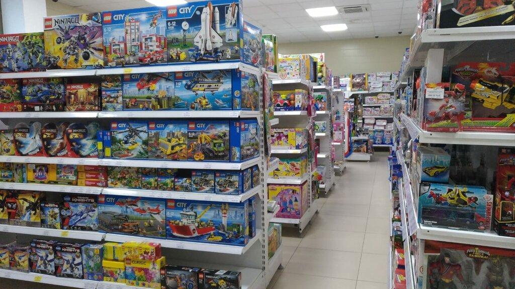 Магазин Детских Игрушек Тверь