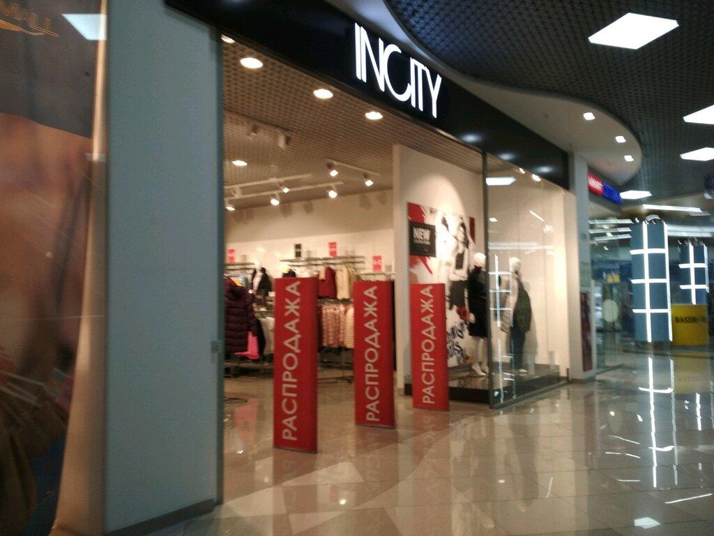 Инсити Краснодар Магазин Одежды