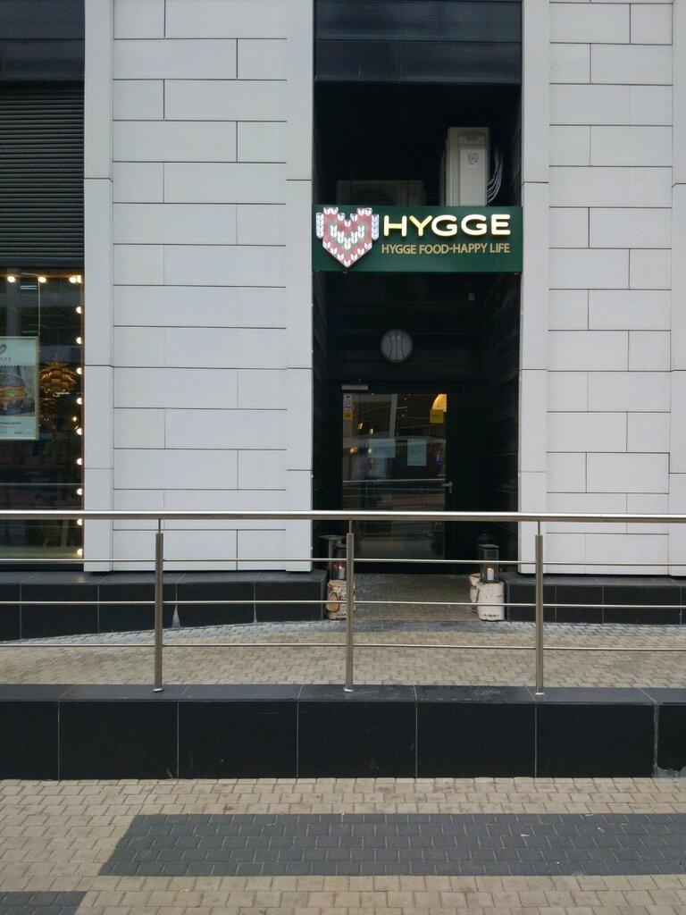 кафе — Hygge — Москва, фото №2
