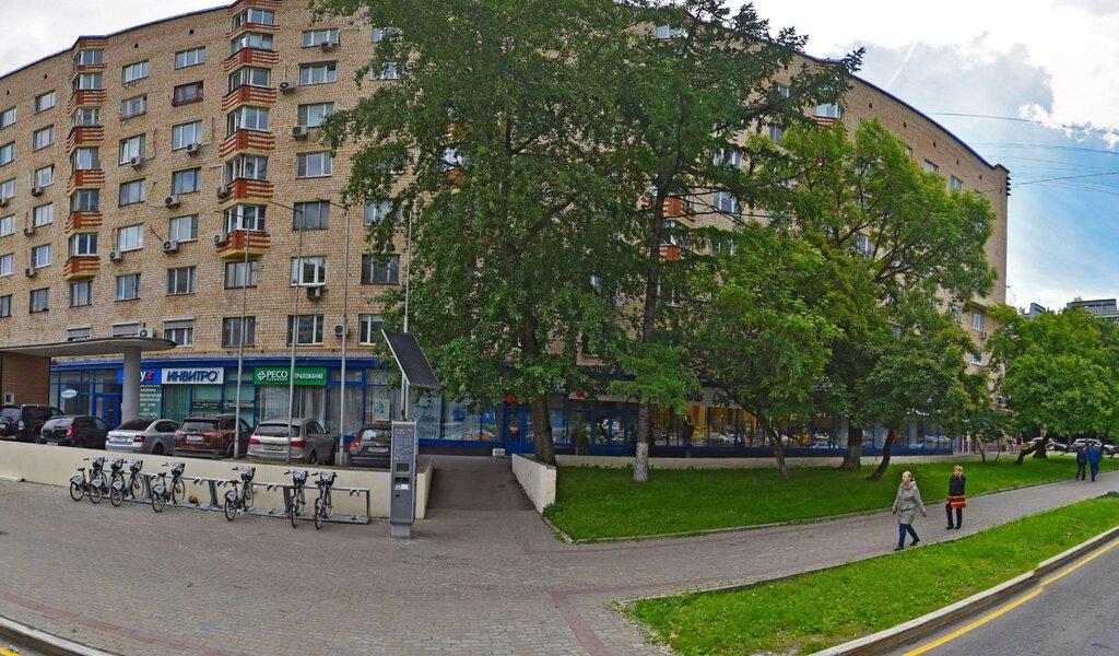 Панорама фотоуслуги — Фотоуслуги — Москва, фото №1