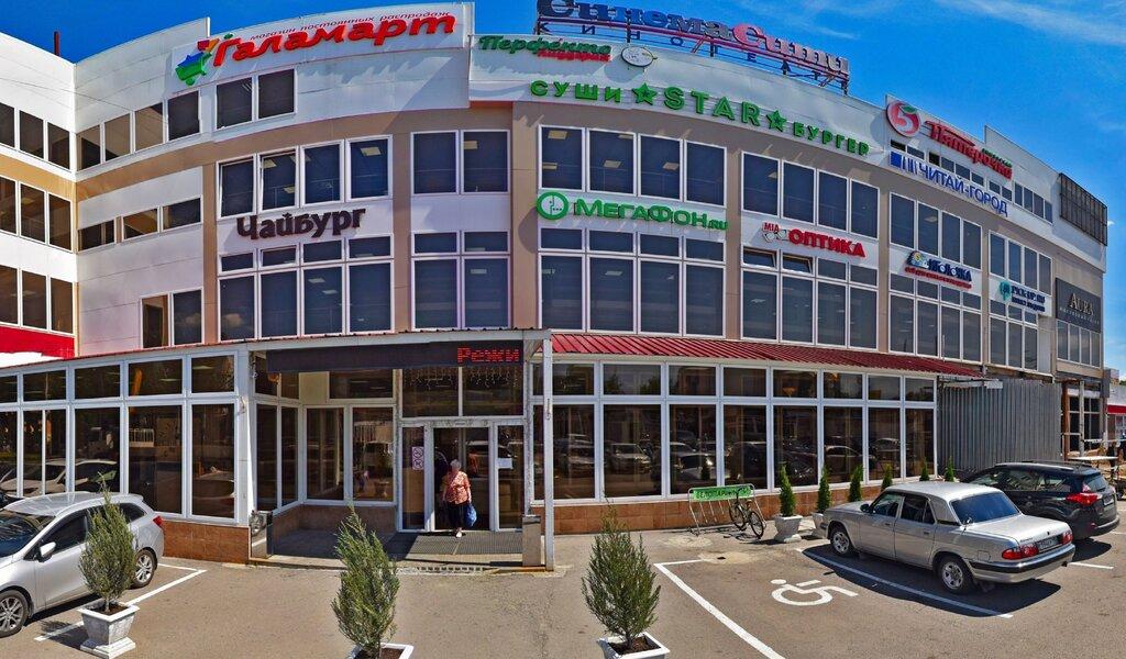 Панорама товары для дома — Галамарт — Ногинск, фото №1