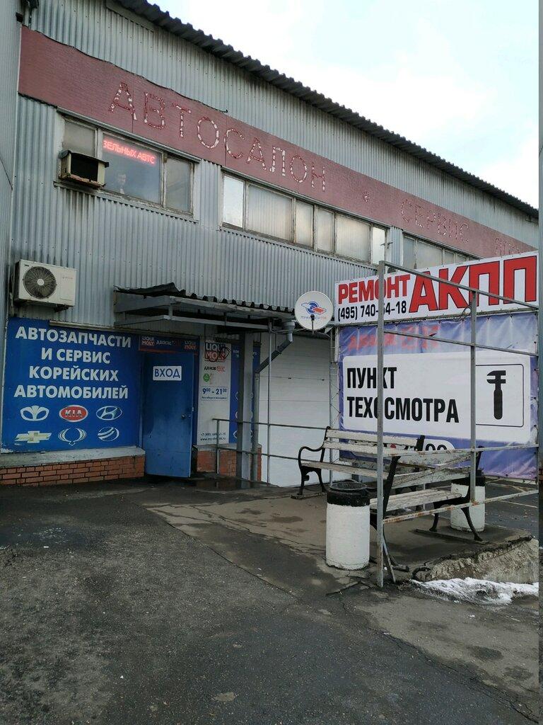 автосервис, автотехцентр — ДвижОк — Москва, фото №1