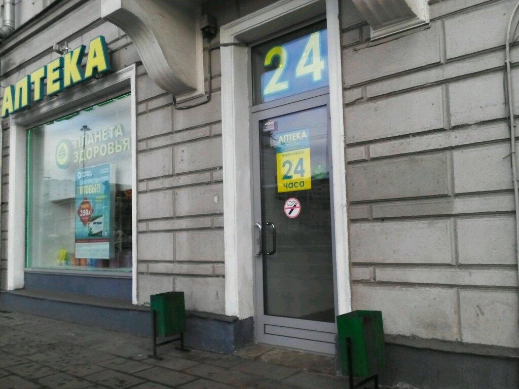 аптека — Планета здоровья — Москва, фото №4