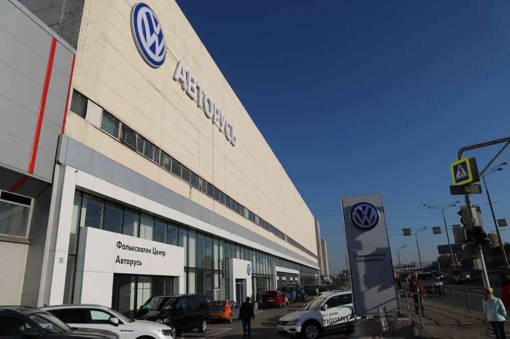 Автосалоны москва фольксваген покупка автомобиля по договору займа