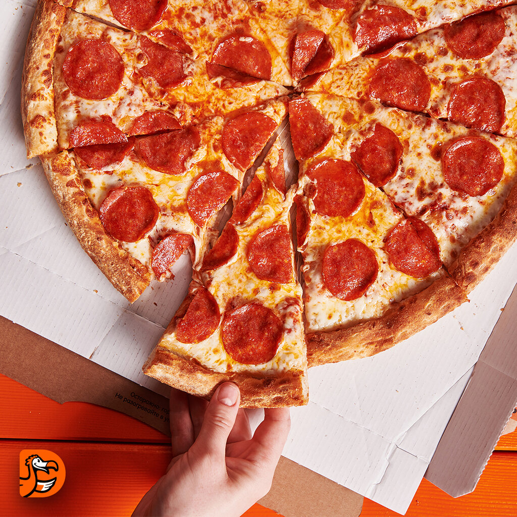 Додо пицца открытка я люблю тебя