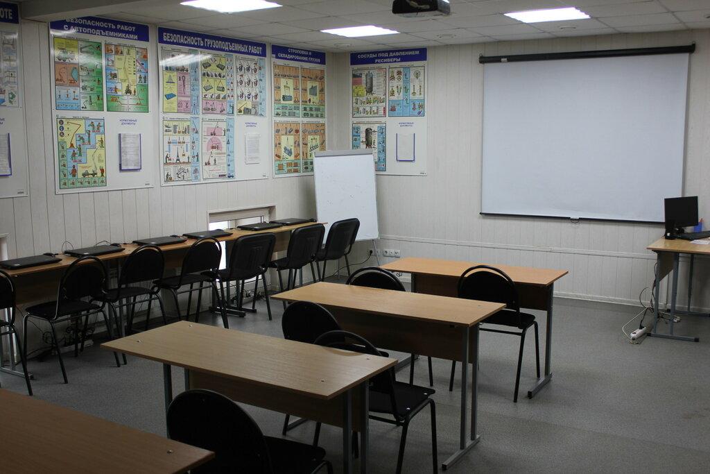 центр повышения квалификации — Учебный центр Развитие — Подольск, фото №10