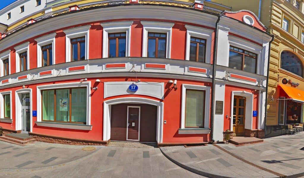 Панорама помощь в оформлении виз и загранпаспортов — Болгария Эксперт — Москва, фото №1