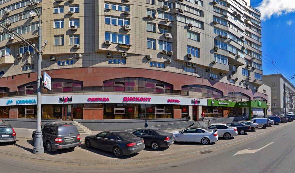 50dbbe1e Итал базар - магазин одежды, метро Аэропорт, Москва — отзывы и фото ...