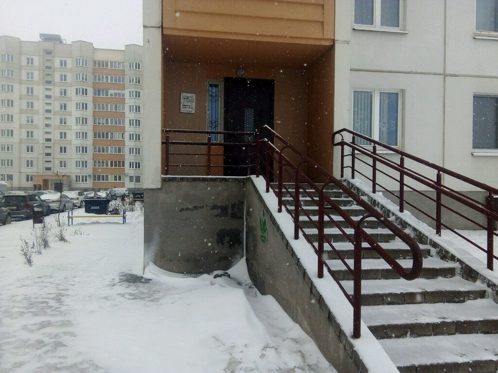 интернет-магазин — Пос Системс — Минск, фото №3