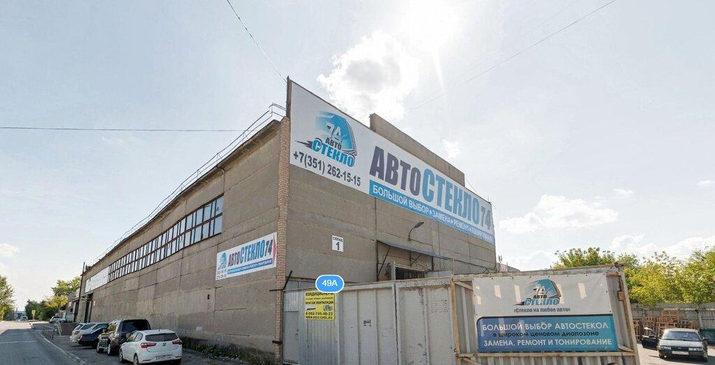 автостёкла — Автостекло74 — Челябинск, фото №1
