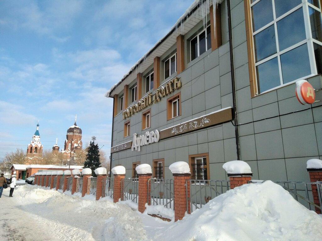 торговый центр — Дулёво — Ликино-Дулево, фото №1